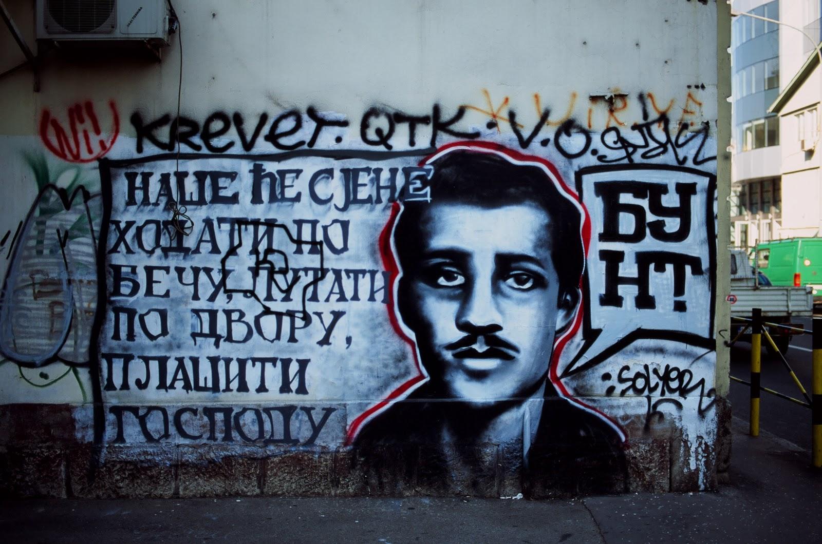 Графит Гаврила Принципа, Београд, улица Гаврила Принципа, аутор: БУНТ!