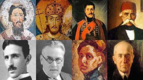 srbija istorijske licnosti