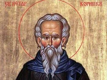 Резултат слика за Св Петар Коришки