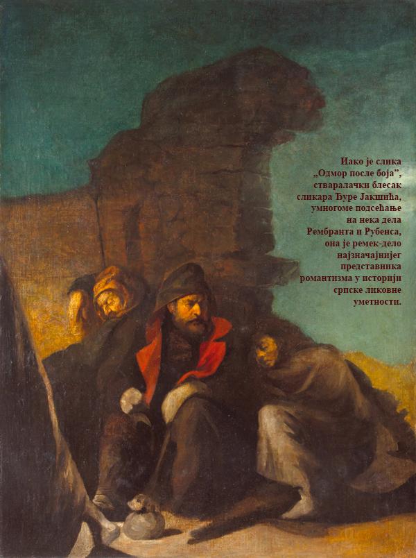 Догађај који је нашао свог песника и сликара: Ноћна стража у цик зоре